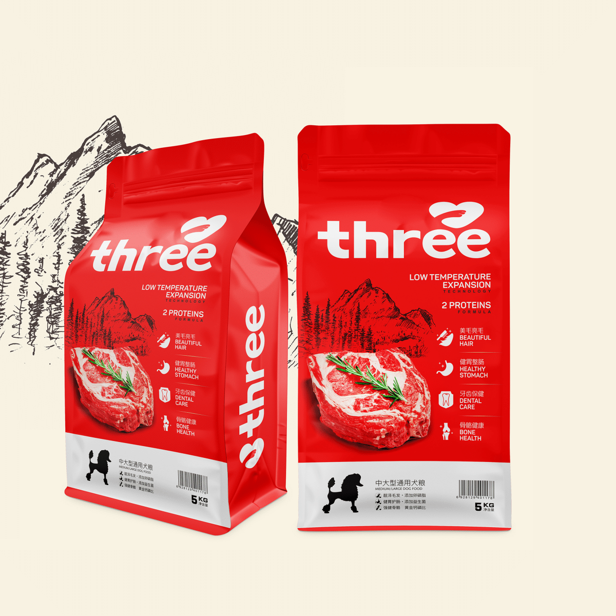 Packaging design company in Nigeria